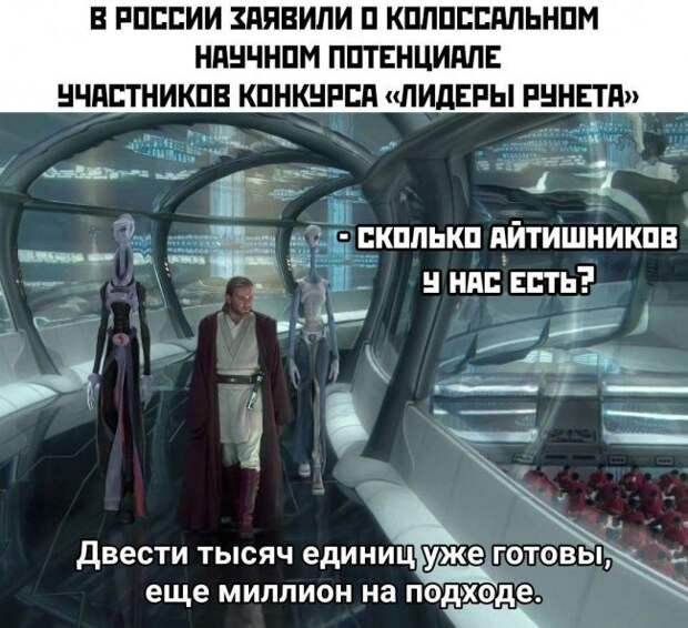 Стремительное развитие интернет-отрасли в РФ – не миф ркн, боярский, интернет