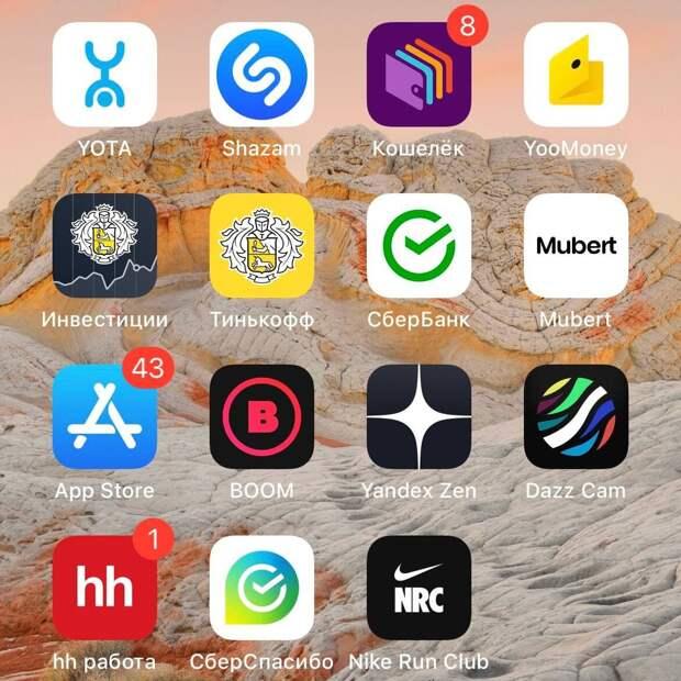 Топ бесплатных и полезных приложений на смартфоне, которыми я пользуюсь