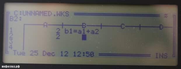 atariportfolio07 Atari Portfolio: ноутбук из «Терминатора 2»