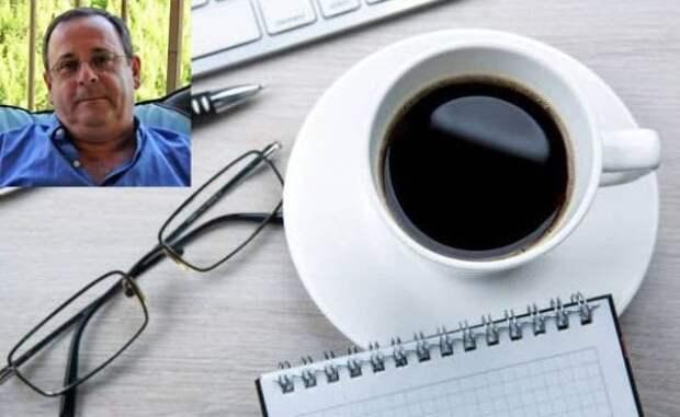 Гороховый бифштекс, «трио» камикадзе иAstra-кактус: утренний кофе сEADaily