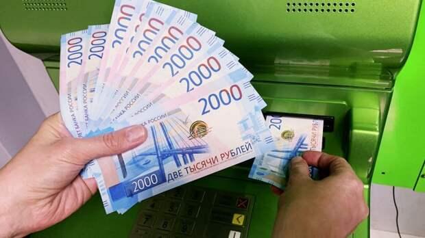 Медианная зарплата в России в 2020 году выросла на 6,4 процента и составила 32 422 рубля