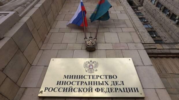 Представители МИД РФ и Египта провели встречу в Москве