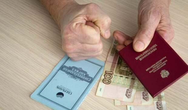 Российским пенсионерам хотят ограничить денежные переводы