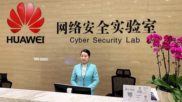 Избушку на клюшку: 90 дней Huawei осталось работать в США