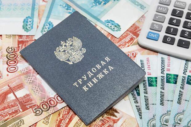 Новое предложение – налог на заработную плату