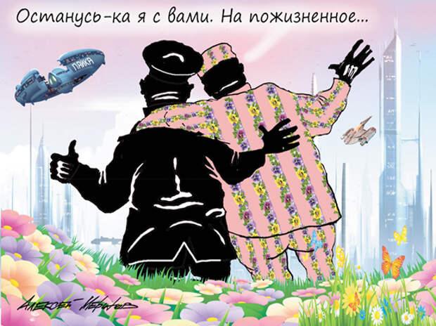Идея создания в России «тюремных сити» вызвала вопросы