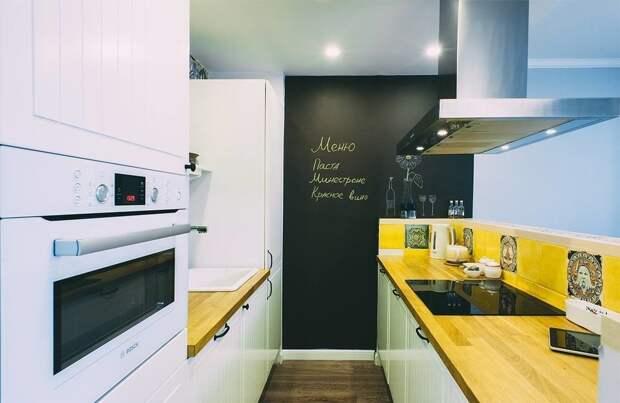 Фотография: Кухня и столовая в стиле Лофт, Современный, BOSCH, Dulux, ИКЕА – фото на InMyRoom.ru