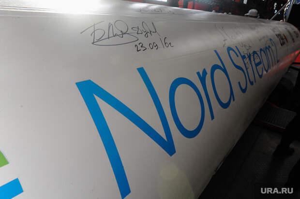 «Северный поток-2» вызвал разногласия между Байденом иГосдепом