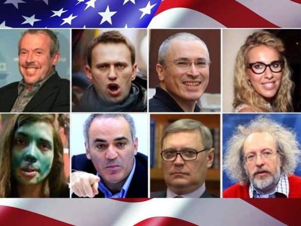 Истоки предательства и коррупции в России