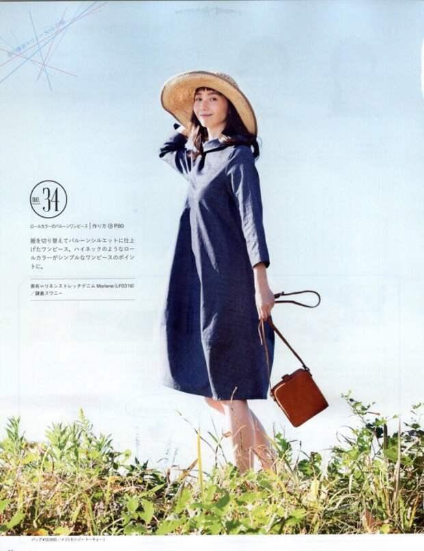 Две бохо  выкройки для льняной одежды - платье кокон и блуза разлетайка
