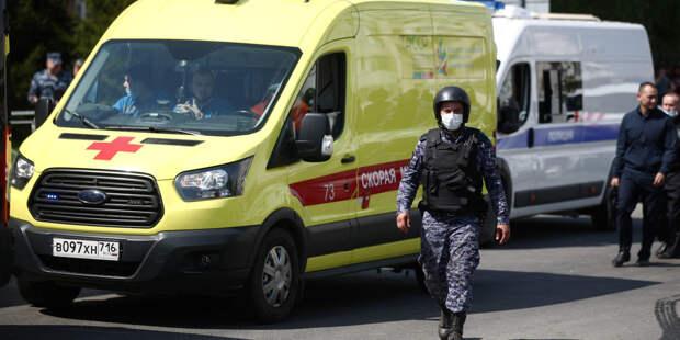 ФСБ: Введенный после стрельбы в Казани режим КТО отменен