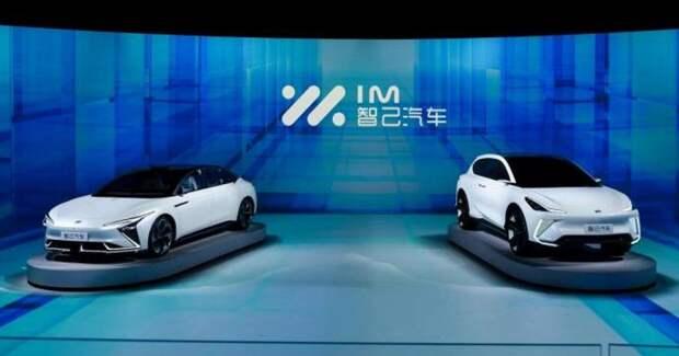 Alibaba выпустит электромобиль с беспроводной зарядкой и автопарковкой