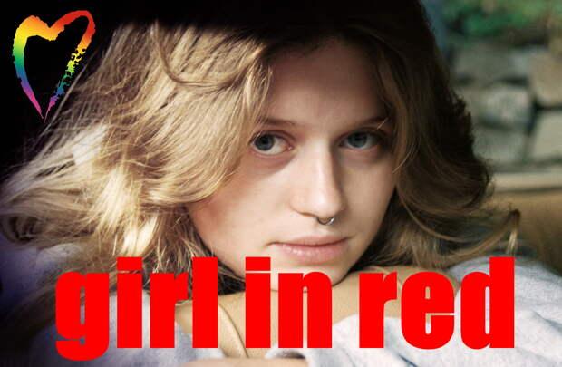 Икона квир-музыки Girl In Red