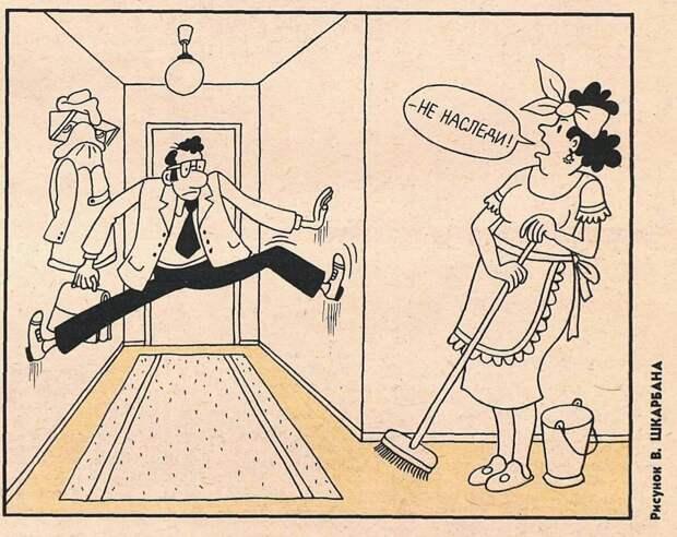 11 смешных карикатур из журнала «Крокодил» на пике формы об отношениях и советской семье