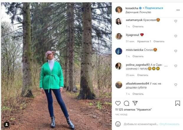 """Осадчая в фуфайке и резиновых сапогах заинтриговала украинцев видом на прогулке: """"Катя будто беременная"""""""