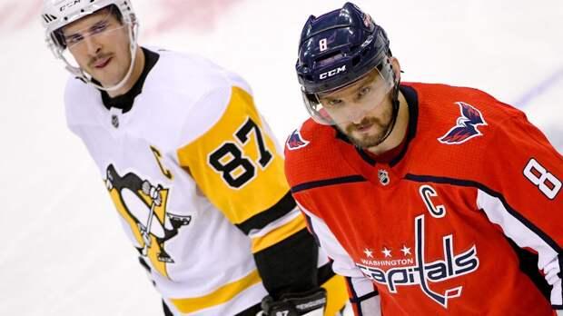 Овечкин поздравил Кросби с 1000-м матчем в НХЛ