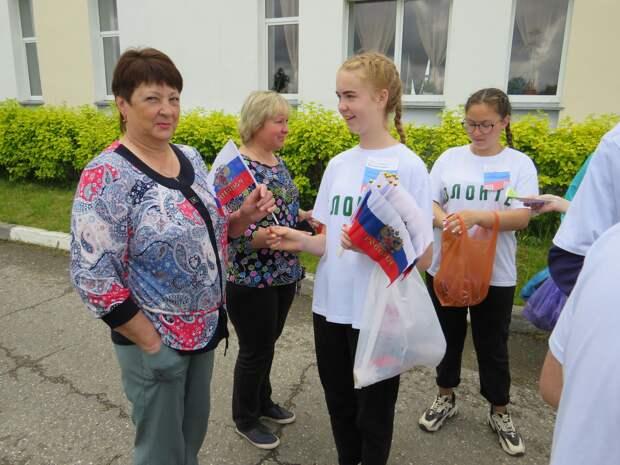 Праздничный концерт в честь Дня России прошёл в посёлке Есинка Ржевского района
