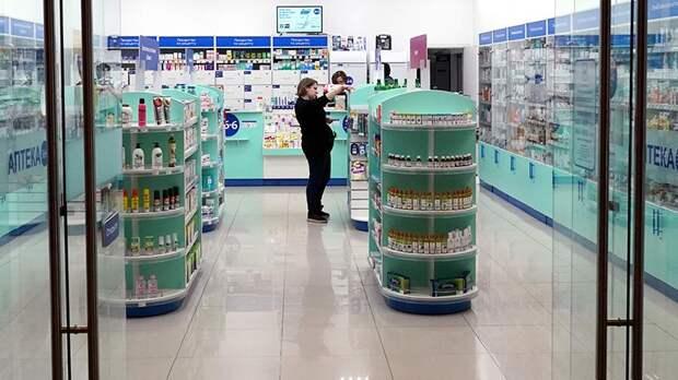 Минздрав выступил за продление льготного режима для лекарств из ЕАЭС