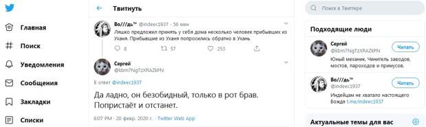 """""""Лучше обратно в Ухань"""": Новый анекдот родился после ситуации с коронавирусом и украинцами"""