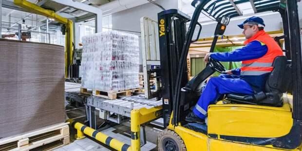 Сергунина: Правительство Москвы начинает прием заявок на субсидии для экспортеров. Фото: Е. Самарин mos.ru