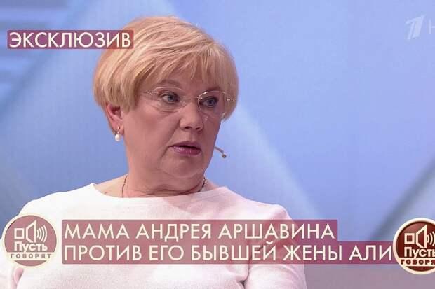 Святая мать?
