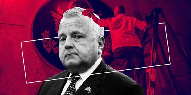 Джон № 3: кого и почему Трамп хочет назначить новым послом США в России