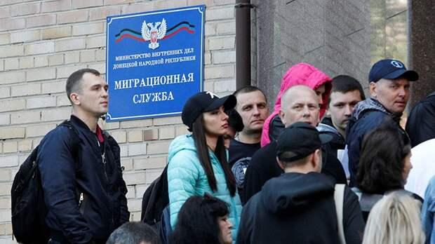 «В миграционке творится кошмар»: дончанка рассказала о трудностях с подачей документов на паспорт РФ