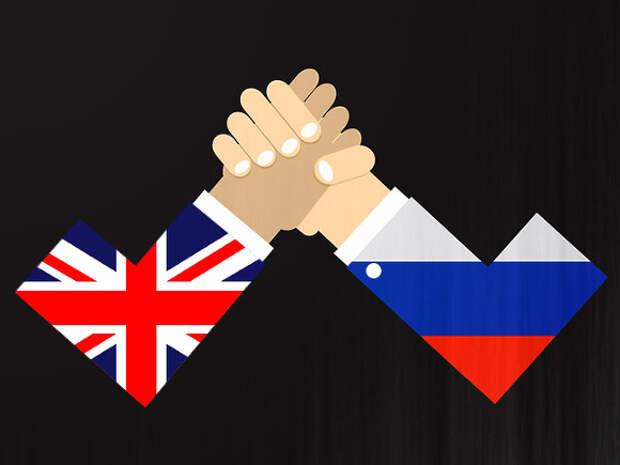 Британия назвала условие улучшения отношений с Россией
