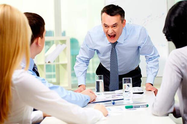 Что делать, если работа нравится, а начальник – нет