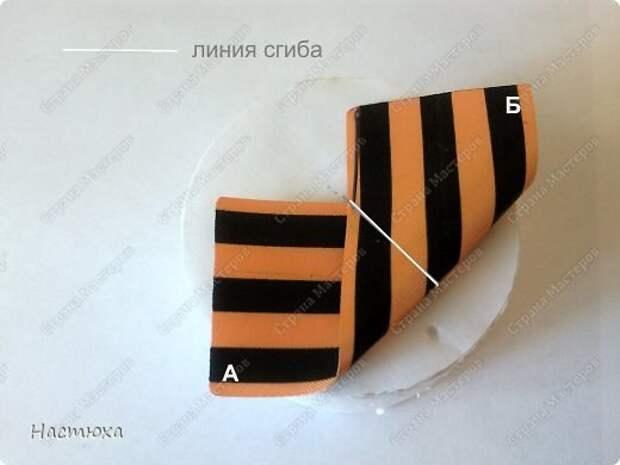 Звезда-брошь к 9 мая (DIY)