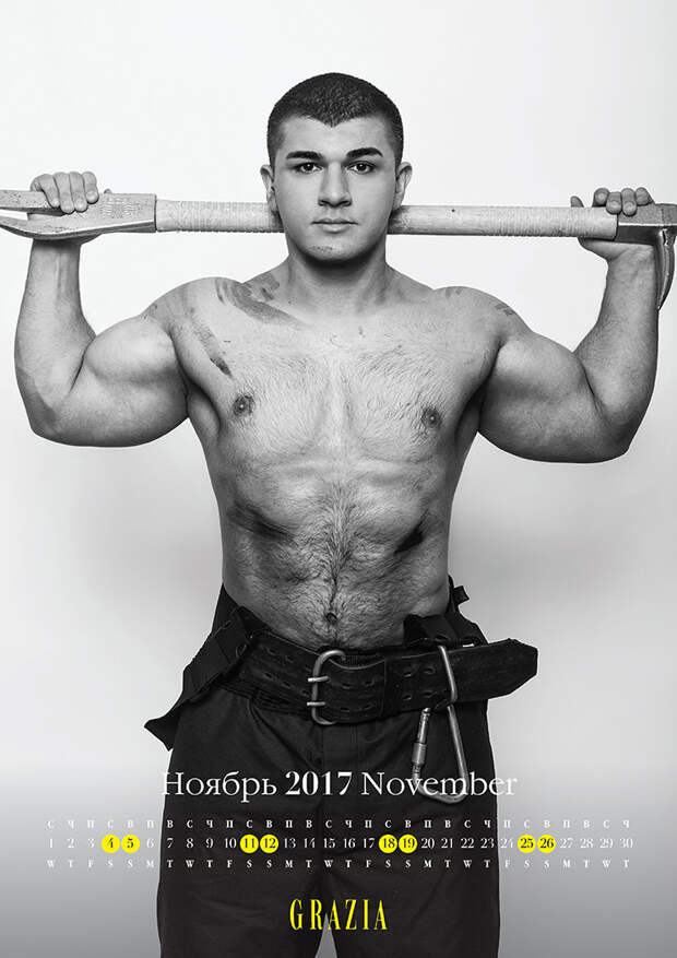 Огонь: календарь на 2017 год с самыми сексуальными пожарными Москвы