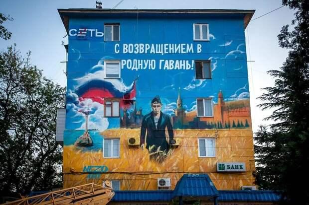 Зачем Украине Крым?