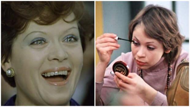 Искусство советского макияжа.