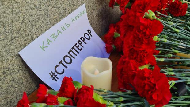 Сторонники оппозиции отказались взглянуть на трагедию в Казани через призму сочувствия