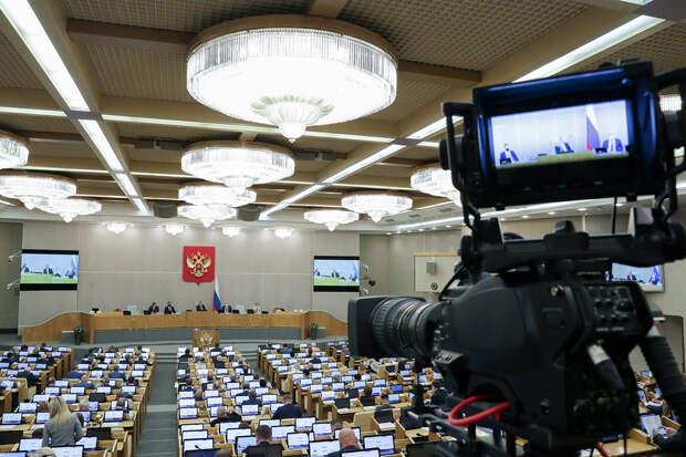 Законопроект о представительствах IT-гигантов в РФ одобрили в первом чтении