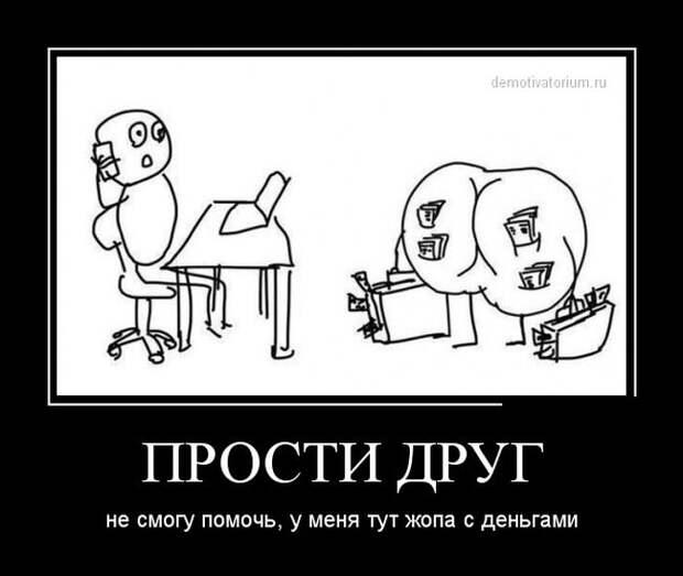 demotivatory_15