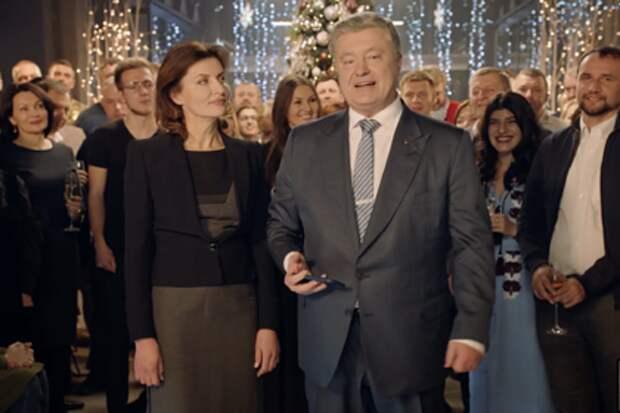 Пользователи Сети высмеяли новогоднее обращение Порошенко