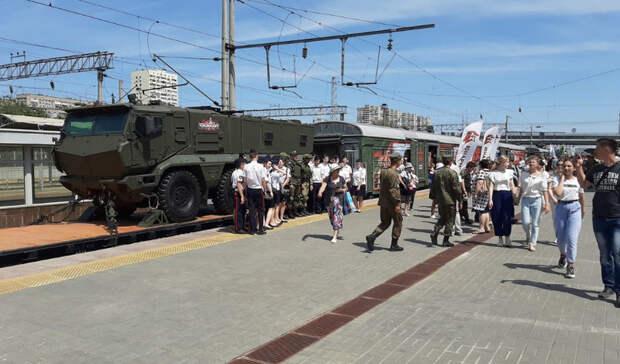 Агитационный поезд Минобороны прибыл в Волгоград