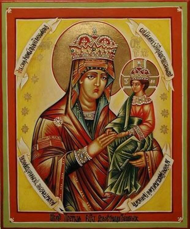 молитва иконе споручница грешных
