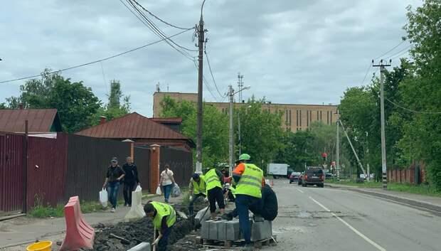 В Климовске начали устанавливать бортовой камень на улице Вокзальная