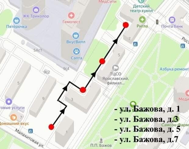 Обход главы управы пройдет по улице Бажова