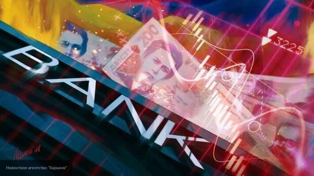 Нацбанк Украины: Экономика сможет вернуться к докризисному уровню только в 2021 году