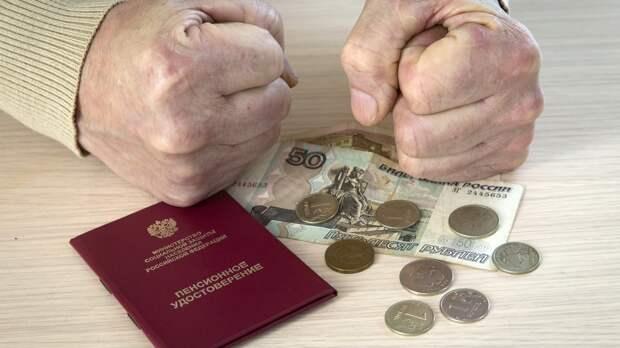 Удар по зарплатам и пенсиям россиян от американцев, НО…