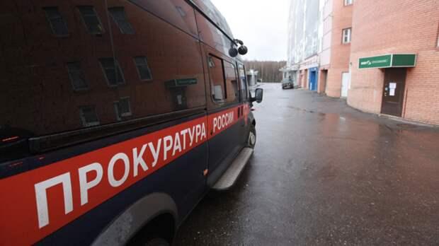 Прокуратура начала проверку из-за падения вертолёта в Долгопрудном
