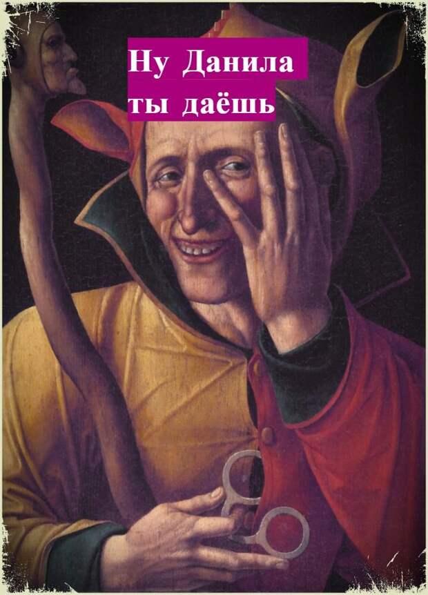 Коммон это же Козловский. Как Данила в интервью Ирине Шихман, разоблачал СССР и современную Россию