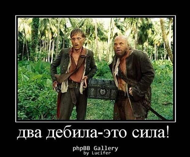 Два дебила - это сила армия, история, юмор