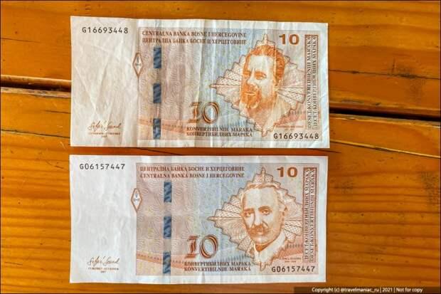 Босния — странная: здесь в разных частях страны деньги выглядят по-разному. Почему так?
