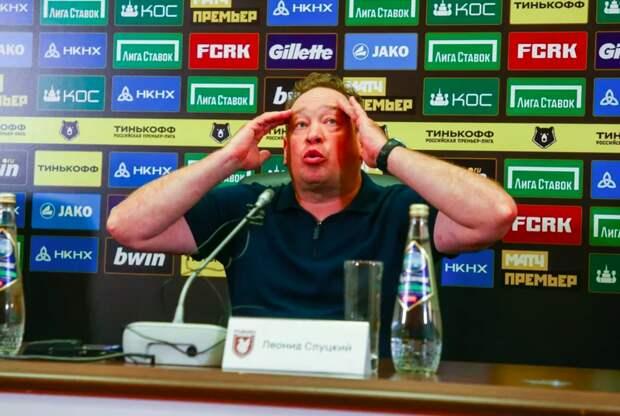Слуцкий - арбитру Иванову: Почему ты из меня делаешь идиота? Ты и так убил команду!