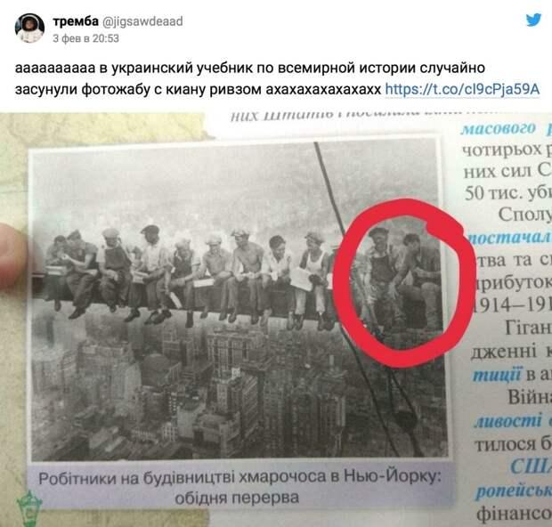 Фото Киану Ривза нашли в украинском учебнике истории