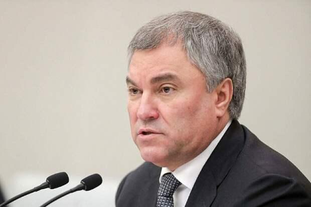 Вячеслав Володин. Фото: Russian State Duma / via Globallookpress.com / www.globallookpress.com